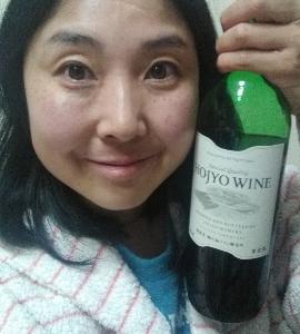 本日の晩酌写メ☆鳥取北条ワイン飲んでいます☆