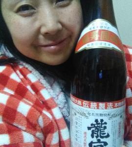 本日の晩酌写メ☆黒糖焼酎の龍宮飲んでいます☆