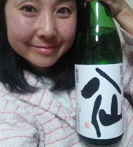 本日の晩酌写メ☆八戸酒造の陸奥八仙飲んでいます☆