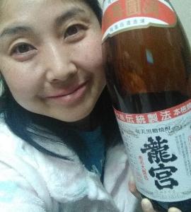 本日の晩酌写メ☆奄美大島の黒糖焼酎龍宮飲んでいます☆