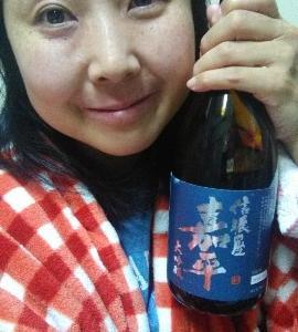 本日の晩酌写メ☆信濃屋 嘉平大吟醸飲んでいます☆