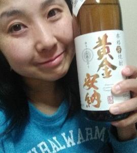 本日の晩酌写メ☆種子島の黄金安納飲んでいます☆