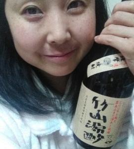 本日の晩酌写メ☆薩摩芋焼酎 竹山源酔飲んでいます☆