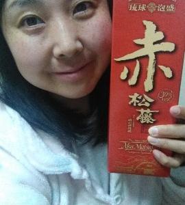 本日の晩酌写メ☆体内年齢5歳マイナス!琉球泡盛 赤松藤飲んでいます☆