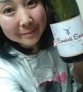 八戸ワインキャンベルアーリー飲んでいます☆