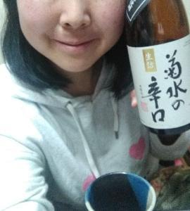 本日の晩酌写メ☆菊水の辛口飲んでいます☆