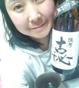 本日の晩酌写メ☆かめ貯蔵本格芋焼酎古秘飲んでいます☆