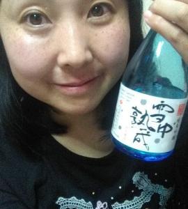 本日の晩酌写メ☆銀嶺月山 雪中熟成飲んでいます☆