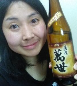 本日の晩酌写メ☆かめ壷仕込みの薩摩萬世飲んでいます☆