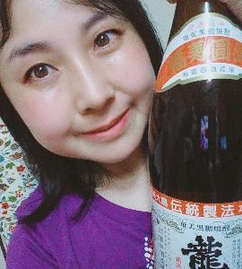 本日の晩酌写メ☆黒糖焼酎の龍宮飲んでいます♪