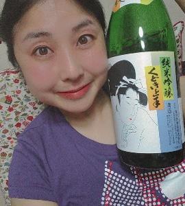 本日の晩酌写メ☆山形県のくどき上手飲んでいます♪