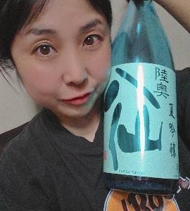 本日の晩酌写メ☆陸奥八仙夏吟醸飲んでいます♪