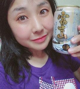 本日の晩酌写メ☆富士山生ビール飲んでいます♪