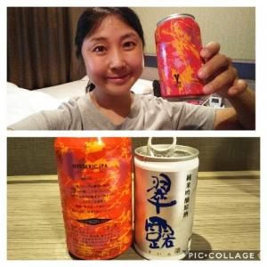 本日の晩酌写メ☆ホテルで晩酌!