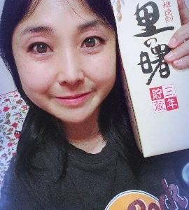 本日の晩酌写メ☆黒糖焼酎 里の曙!