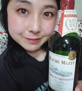 本日の晩酌写メ☆ロシュマゼ カルベネソーヴィニヨン飲んでいます♪