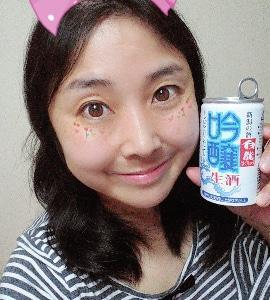 本日の晩酌写メ☆新潟の白龍吟醸生酒飲んでいます♪