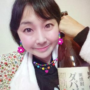 本日の晩酌写メ☆栗焼酎飲んでいます!