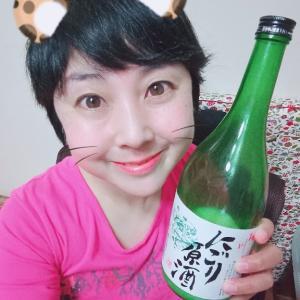 本日の晩酌写メ☆桃川にごり原酒飲んでいます☆
