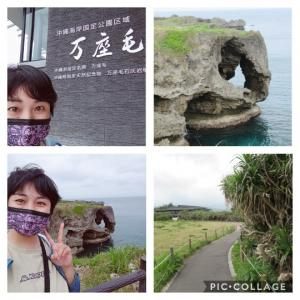 沖縄観光万座毛!