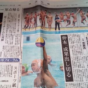 おはよう☆琉球新聞!