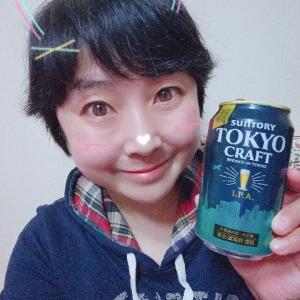 本日の晩酌写メ☆東京クラフトIPA!
