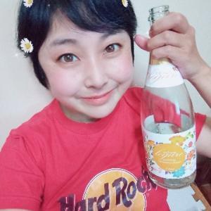 昼飲み写メ☆ズイセンレガール飲んでいます☆