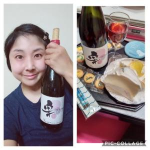 本日の晩酌写メ☆八戸ワイナリー彩飲んでいます☆