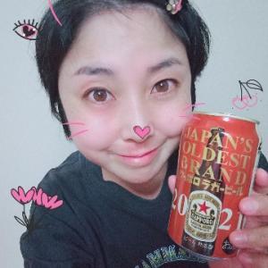 本日の晩酌写メ☆サッポロラガービール飲んでいます☆
