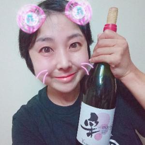 本日の晩酌写メ☆八戸ワイナリーの彩飲んでいます☆