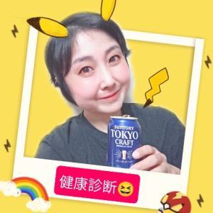 本日の晩酌写メ☆東京クラフトビールペールエール飲んでいます☆