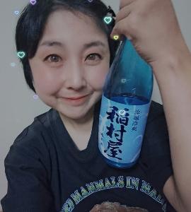 本日の晩酌写メ☆占いタクシー観ながら青森県のお酒稲村屋飲んでいます☆