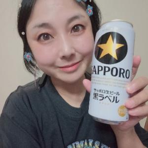 本日の晩酌写メ☆サッポロ黒ラベル飲んでいます☆