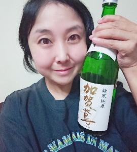 本日の晩酌写メ☆加賀鳶極寒純米辛口飲んでいます☆