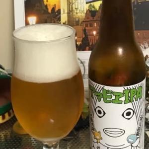 おうちビール10