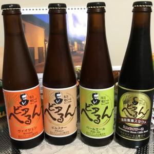 おうちビール夏編5