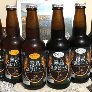 おうちビールで全国制覇1