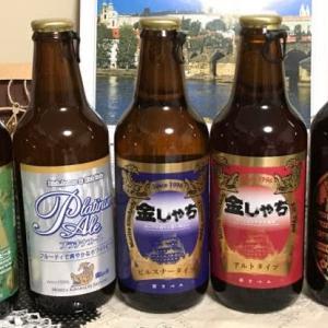 おうちビールで全国制覇6