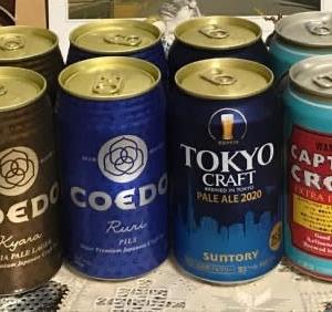 おうちビールで全国制覇11