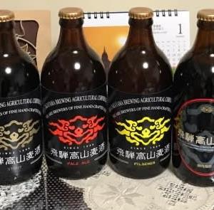 おうちビールで全国制覇23