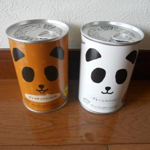 パンダのパン缶詰。
