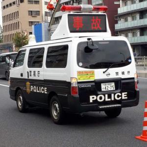 交通安全運動の初日に事故?