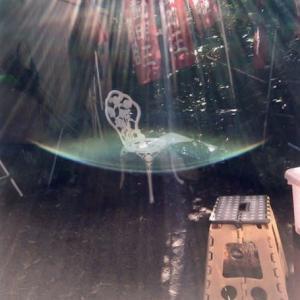 ゼロ磁場 西日本一 氣パワー開運引き寄せスポット  形態共鳴光のシャワー(11月13日)
