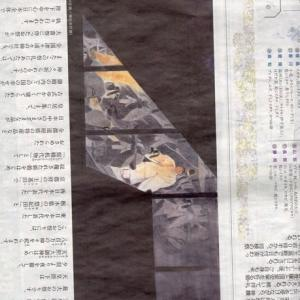 ゼロ磁場 西日本一 氣パワー開運引き寄せスポット 11月は大切な行事でいっぱい(11月20日)