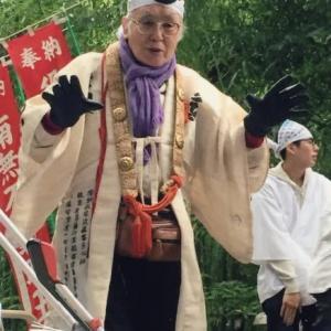 ゼロ磁場 西日本一 氣パワー開運引き寄せスポット  完全治癒の姿(12月9日)