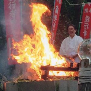 ゼロ磁場 西日本一 氣パワー開運引き寄せスポット  見事な宇宙龍神火炎(12月10日)