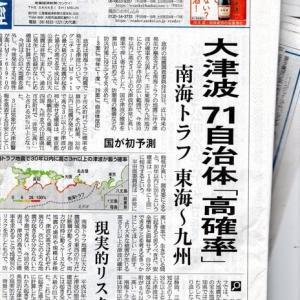 ゼロ磁場 西日本一 氣パワー開運引き寄せスポット 明日は初不動さん祭り(1月27日)