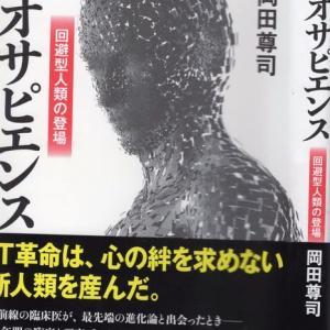 ゼロ磁場 西日本一 氣パワー開運引き寄せスポット 初お不動さん祭り(1月28日)