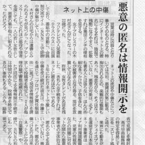 ゼロ磁場 西日本一 氣パワー開運引き寄せスポット レスラー木村花さんの死を無駄にするな!(5月29日)