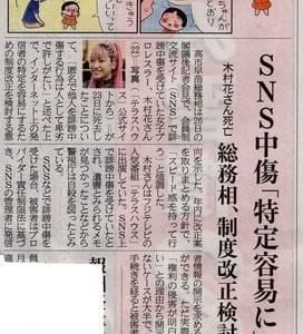 ゼロ磁場 西日本一 氣パワー開運引き寄せスポット 生霊は怖い(5月28日)